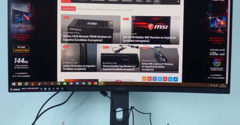 Photo of MSI Optix MAG 321CQR Review en Español (Análisis completo)