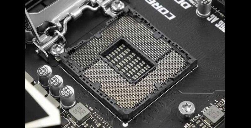 Mejor procesador gaming socket