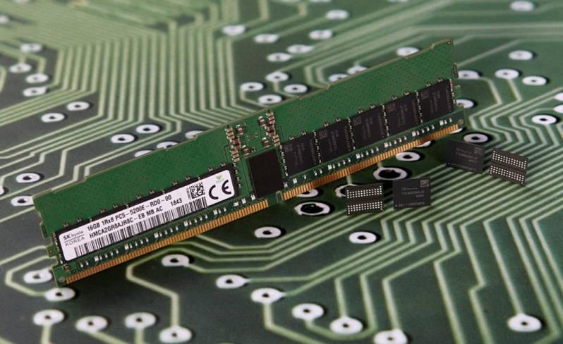 SK Hynix ya tiene chips de memoria DDR5 de 16Gb a 5200 MHz