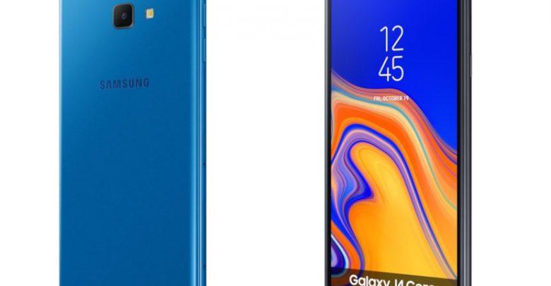 Photo of Galaxy J4 Core: El nuevo Samsung con Android Go