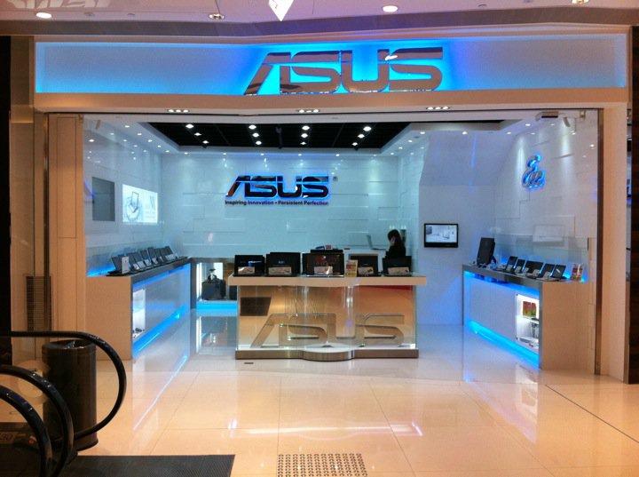 Todo lo que necesitas saber sobre Asus