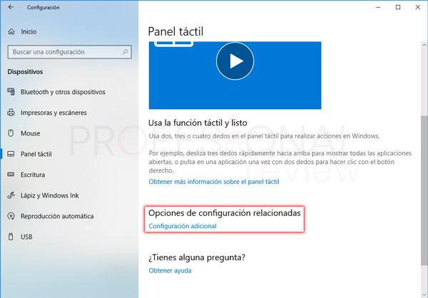 Desactivar touchpad en Windows 10 tuto05