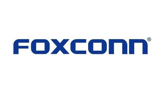 Photo of Foxconn fabricará los nuevos iPhone en La India