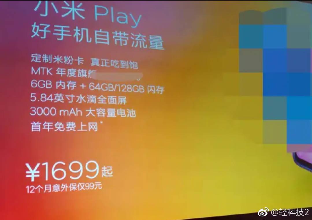detalles del Xiaomi Mi Play