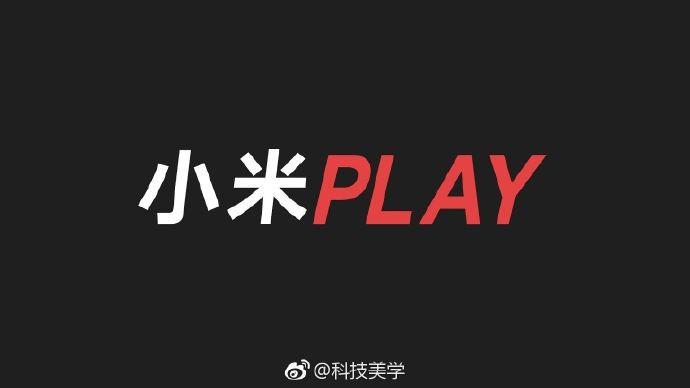 Nueva gama de teléfonos inteligentes Xiaomi Play el 24 de diciembre.