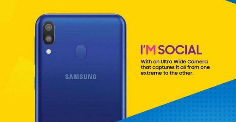 Photo of Los Samsung Galaxy M ya son oficiales
