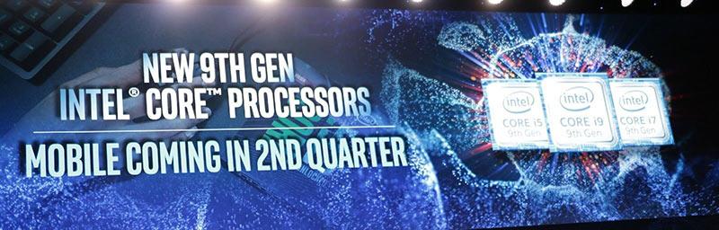 Intel nuevo procesadores
