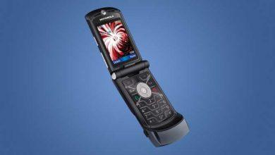 Photo of El Motorola RAZR se presentaría el 13 de noviembre