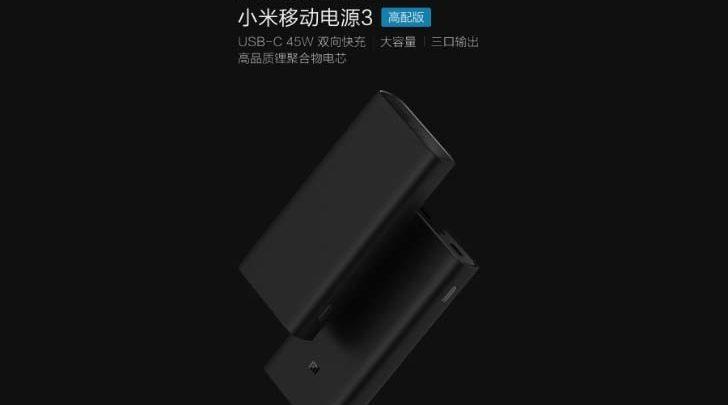 Photo of Xiaomi Mi Power Bank 3: una batería de 20.000 mAh