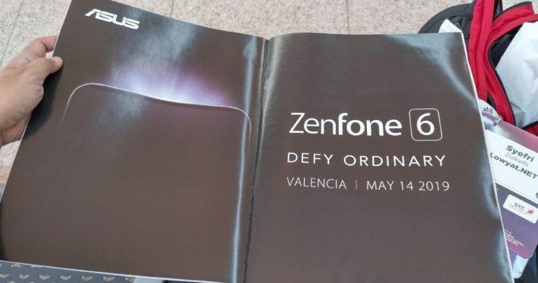 Photo of El Asus Zenfone 6 ya tiene fecha de presentación