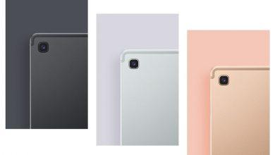 Photo of Samsung no lanzará una Galaxy Tab S5 este año