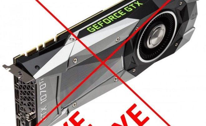 Photo of La GeForce GTX 1070 Ti comienza a desaparecer de las tiendas
