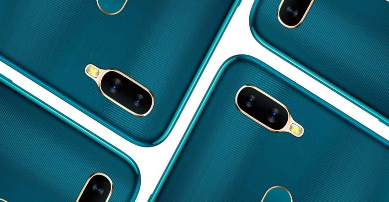 Photo of OPPO lanzará un smartphone con con zoom óptico 10x en abril