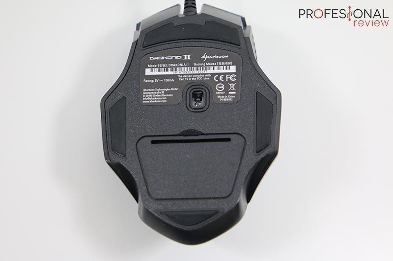 Sharkoon Drakonia II sensor