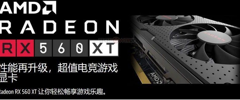 Photo of AMD lanza una nueva Radeon RX 560 XT solo para China