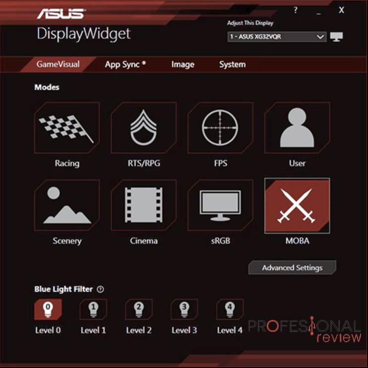 Asus ROG Strix XG32VQR software