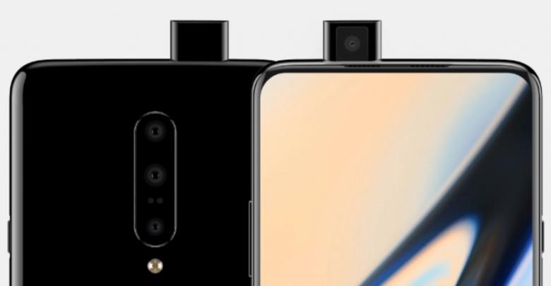 Photo of El OnePlus 7 se presentará el 14 de mayo oficialmente