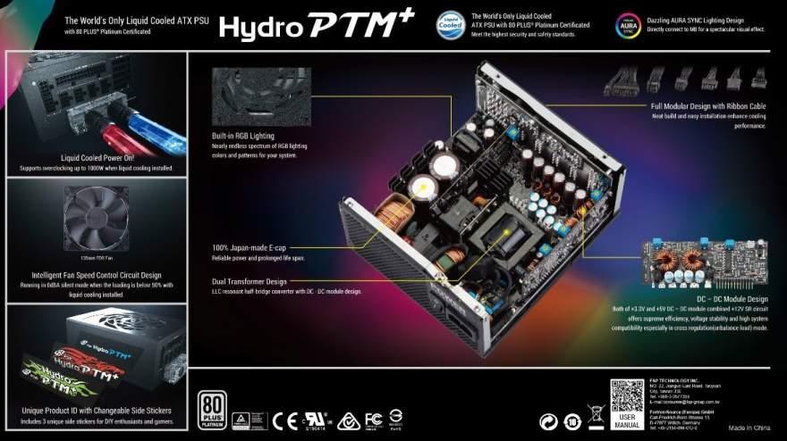 PTM+ 850W