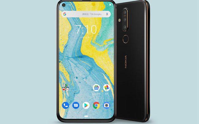 Photo of Nokia presentará un nuevo teléfono el 5 de diciembre