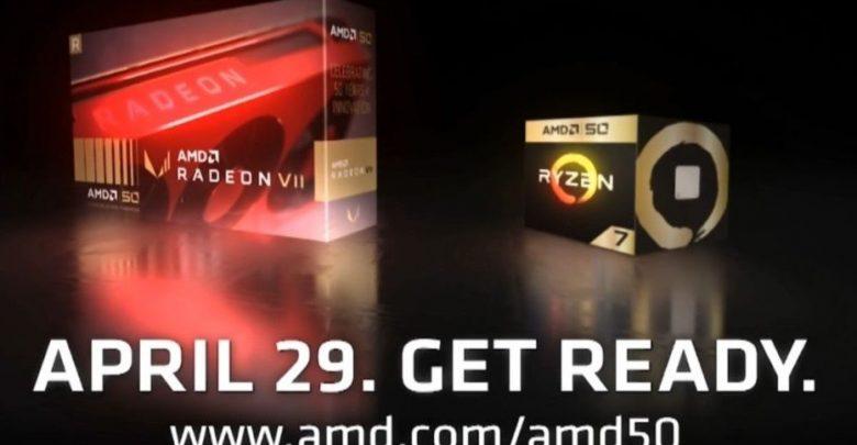 Photo of Radeon VII y Ryzen 7 2700X '50° aniversario' se lanzarían el 29 de abril