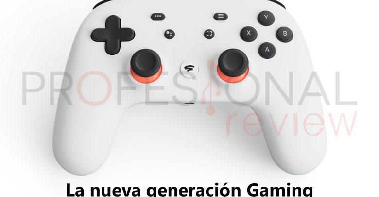 Photo of La nueva generación Gaming