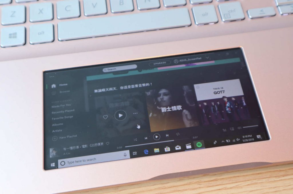 Spotify en el Screenpad 2.0