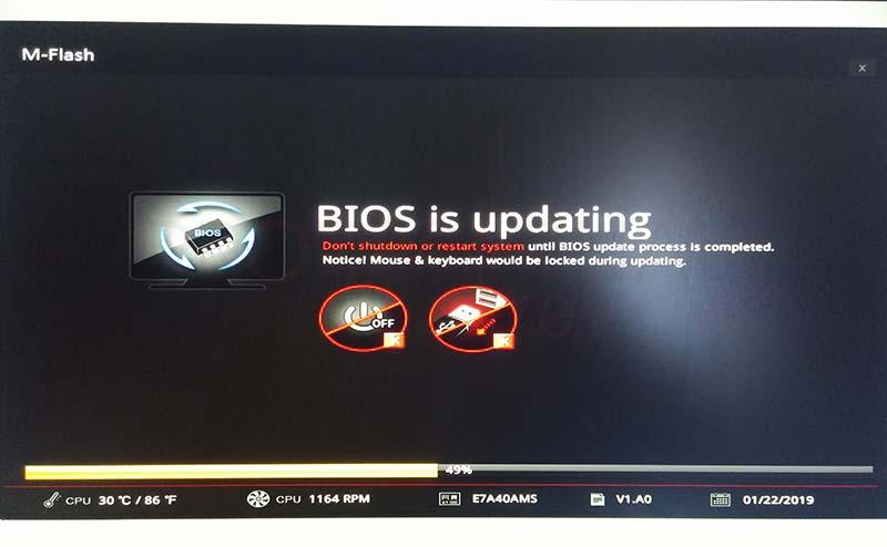 Actualizar BIOS MSI paso08