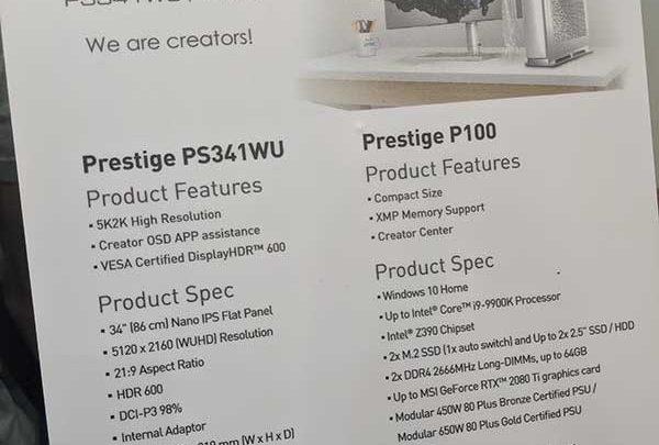 Photo of MSI añade a la gama Prestige el compacto P100 y el monitor 5K PS231WU