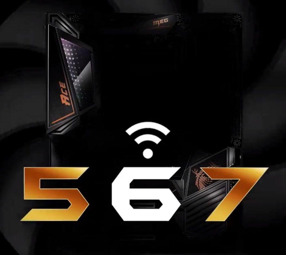 X570 MEG ACE