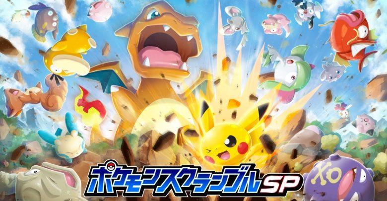 Photo of Pokémon Rumble Rush empieza a llegar a Google Play