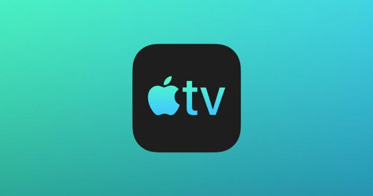 Cómo desactivar el botón de la app TV en el Siri Remote de tu Apple TV