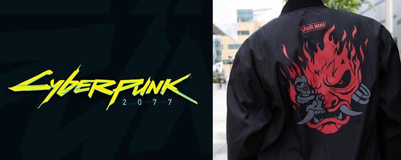 Cyberpunk 2077 chaquetas