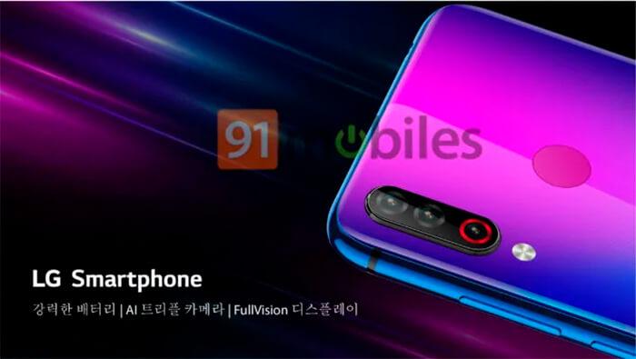 Photo of LG W10 será el primer teléfono de su nueva gama