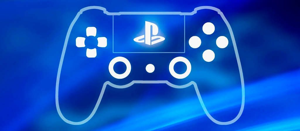 Posible PlayStation 5