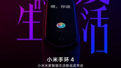 Xiaomi Mi Band 4 presentacion