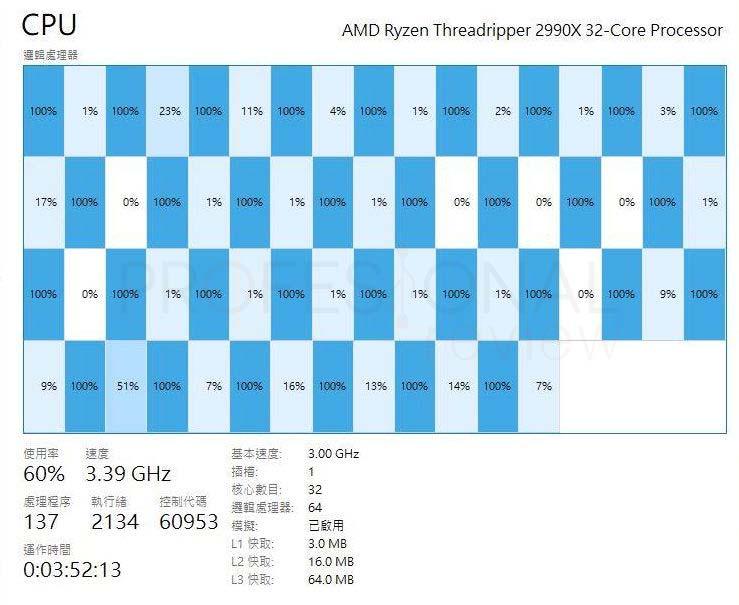Activar núcleos procesador paso06