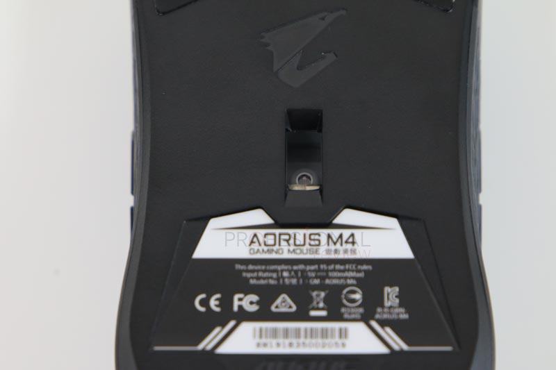 AORUS M4 sensor