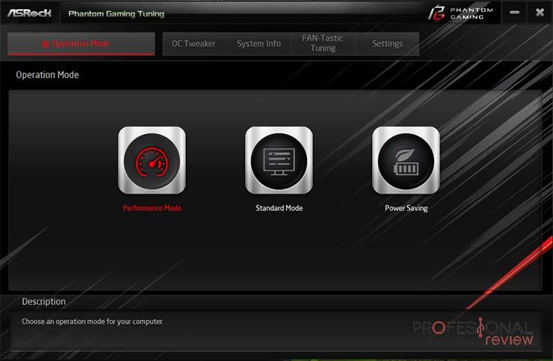 ASRock X570 Phantom Gaming X Software