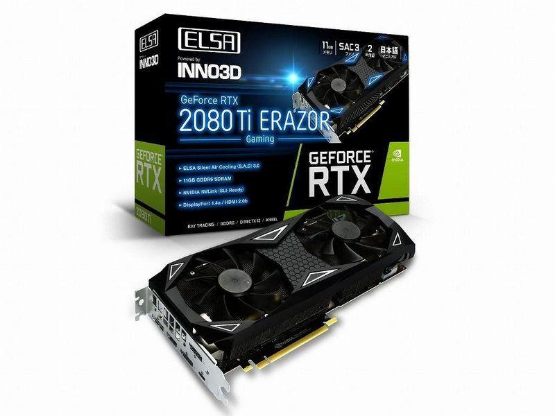 RTX 2080 Ti ERAZOR