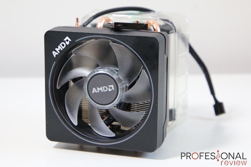 AMD Ryzen 9 3900X disipador