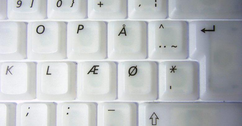 Photo of Cómo escribir el símbolo diámetro (ø y Ø) con el teclado