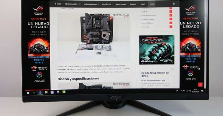 Photo of AORUS CV27F Review en Español (Análisis completo)