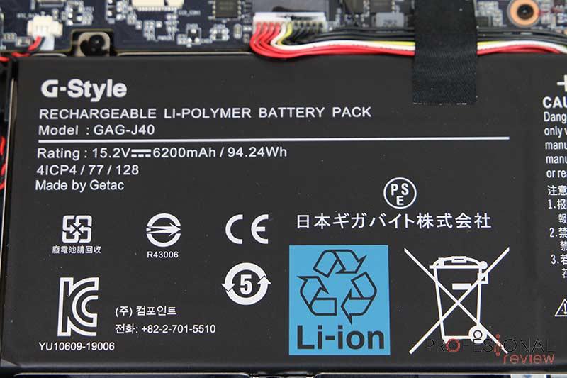 Gigabyte AERO 17 HDR XA Batería