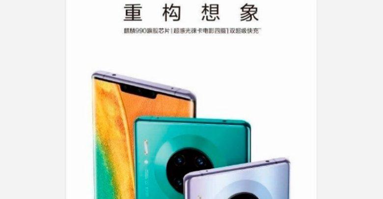 Photo of Los Huawei Mate 30 se presentarán el 19 de septiembre