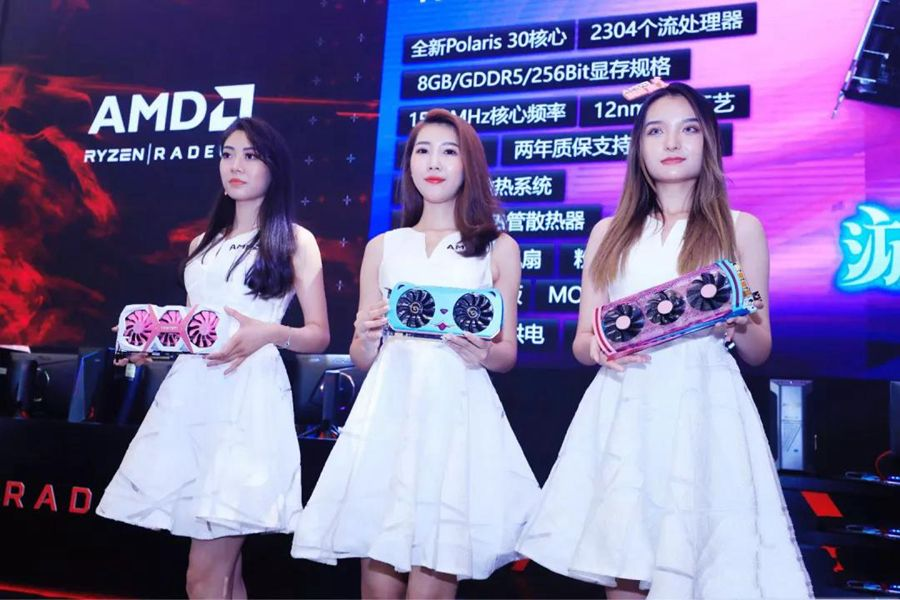 RX 5700 XT Game Master