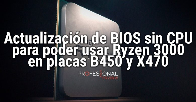 Photo of Cómo actualizar BIOS en placa base para AMD Ryzen 3000