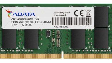 Photo of ADATA presenta las memorias de doble capacidad DDR4-2666