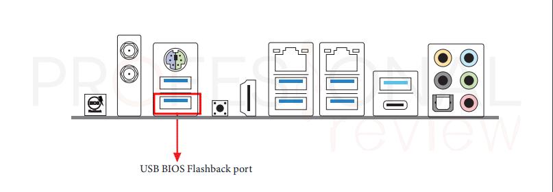 Actualizar BIOS paso13
