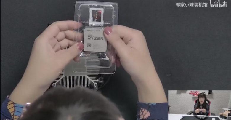 Photo of Ryzen 5 3500X vence al i5-9400F en nuevos benchmarks filtrados