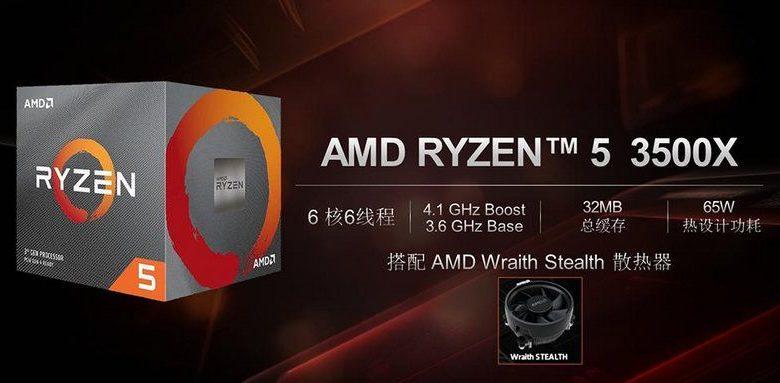 Photo of Ryzen 5 3500X aparece en unas primeras pruebas de rendimiento